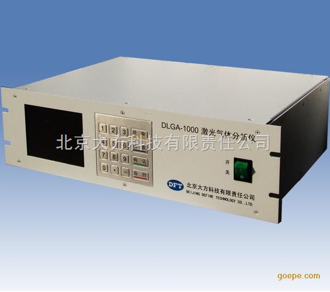 DLGA-3000脫銷氨逃逸在線監測 --- 氨氣激光氣體分析儀