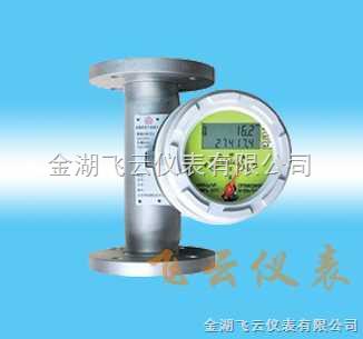 LZ金属管转子流量计价格,LZ金属管转子流量计价格厂家