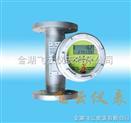 LZ金屬管轉子流量計價格,LZ金屬管轉子流量計價格廠家