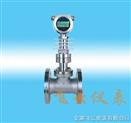 FY-SBL高溫防爆靶式流量計
