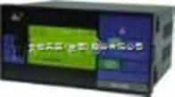 ls2002--9s4多功能电量仪表电量仪表