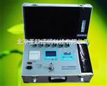 室內空氣檢測儀 空氣檢測儀 板材專用甲醛檢測儀(八合一)