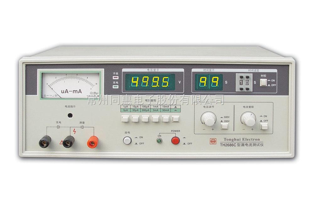 同惠电解电容漏电流测试仪TH2686C