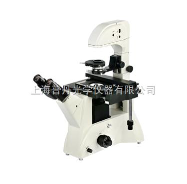 科研分析型倒置生物显微镜