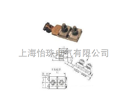 压板型接线端子
