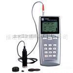 DP-TV300-便携式测振仪/测振仪