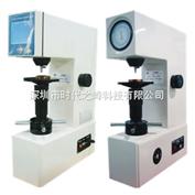 TSR-150D洛氏硬度计|TSRP-150D洛氏硬度计