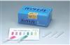 水质测试包,水质试剂盒,污水测试包,共立水质检测盒