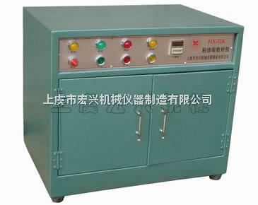 烟煤粘结指数测定仪