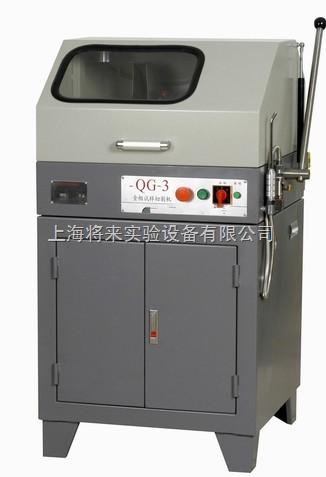 价格台式金相切割机QG-3