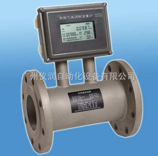 現場顯示型氣體渦輪流量計