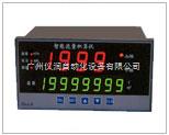 XSJ系列流量積算儀