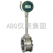 ABG法蘭蒸汽流量計