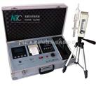 八合一甲醛检测仪生产厂家及公司电话