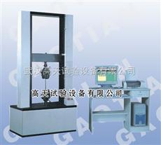 GT-L-10KG万能材料试验机