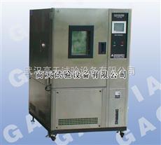 GT-TH-S-XXG可程式恒温恒湿试验箱