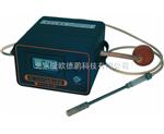 攜帶式氫分析器/便攜式氫氣檢測儀/便攜式氫氣分析儀
