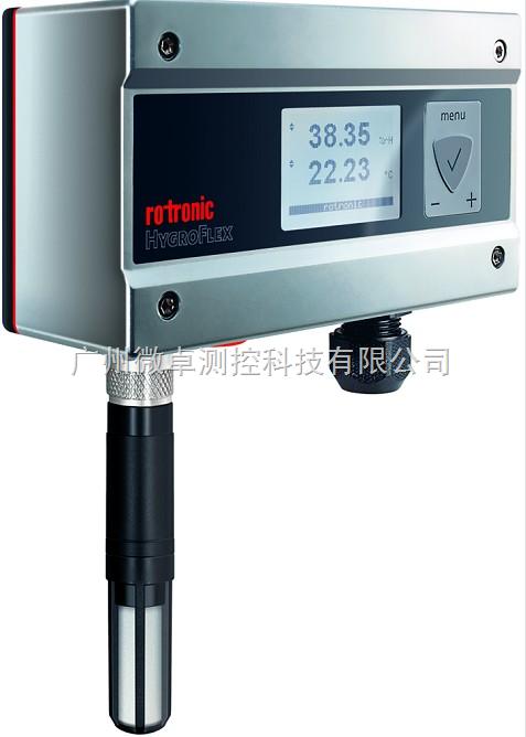 HF520-WB高精度墙挂型温湿度变送器