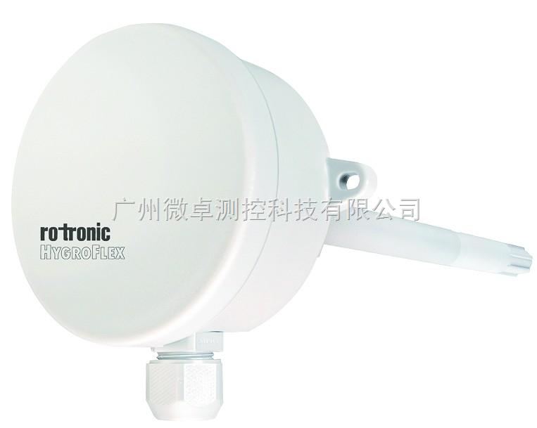 HF33-D风管型温湿度变送器