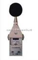 精密脉冲声级计/噪声计/声级计/分贝仪