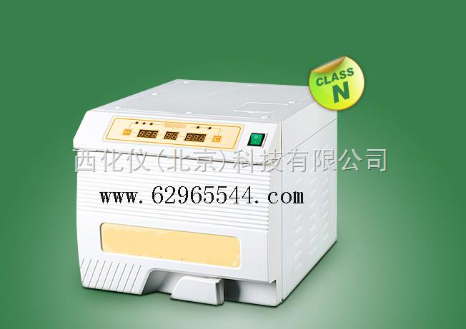 牙科消毒器/台式压力蒸汽灭菌器 型号:H-SJF-8