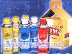 氫氣檢漏儀(外置、內置可選) 型號:HZX-NA-1