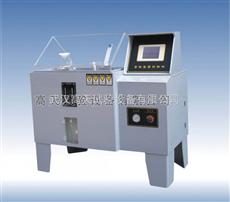 GT-Y-120全自动可程式盐雾试验机