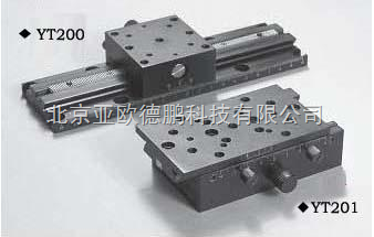 DP-YT202-手動平移臺/手動位移臺