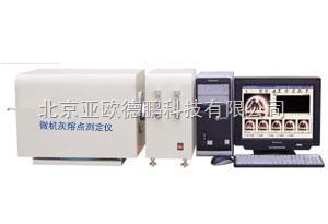 DP-HR-4A-微機灰熔點測定儀 灰熔點測定儀
