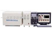 微機灰熔點測定儀 灰熔點測定儀