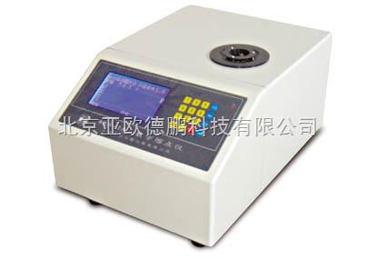 DP-WRS-2A-数字熔点仪(可同时测3个样品)