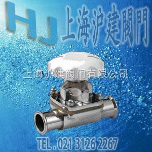 焊接式卫生级隔膜阀