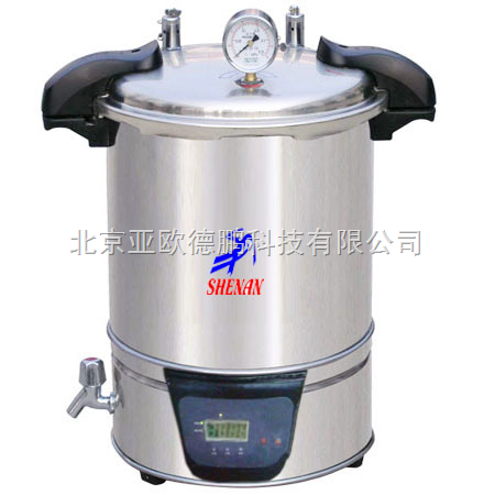 DP-DSX-280B-手提式不銹鋼電熱蒸汽滅菌器/電熱蒸汽滅菌器