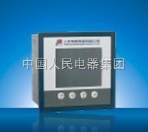 RM194E系列-網絡(多功能)電力儀表