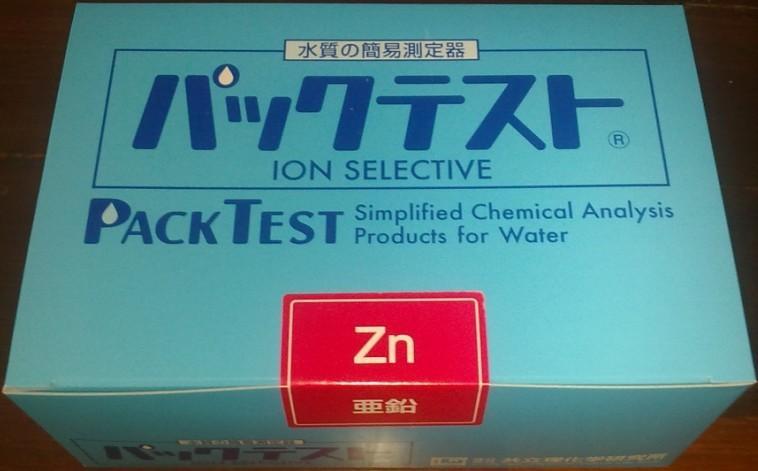 水质锌含量检测包