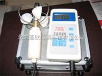DP-FC-03-手持式风速仪/风速仪/手持式风速计/风速计