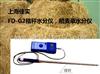 FD-G2秸秆水分检测仪,秸秆水分测量仪