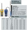 塑胶粒子水分测量仪