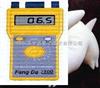 泥坯水分测量仪|水泥地面水分测定仪