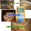 KT-60松木水分测试仪,木材含水率测量仪
