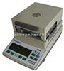 MS-100卤素水分仪,卤素水分检测仪