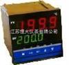 YD-100系列智能显示调节仪