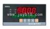 YD-908智能流量积算仪