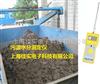 FD-P污泥水分仪|污泥水分检测仪