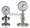 不锈钢耐震隔膜压力表,西安自动化仪表一厂