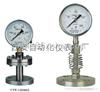 YTP100不锈钢耐震隔膜压力表,西安自动化仪表一厂