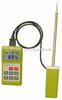 SK-100润滑油水分仪|润滑油水分测定仪