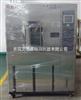 TS-252A小型冷热冲击试验机(箱)