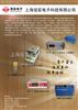 HYD-ZSSH微波水分测定仪|微波水分测试仪