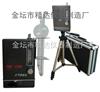 TMP-1500大气采样器